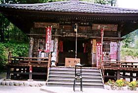 札所24番 光智山 法泉寺 image