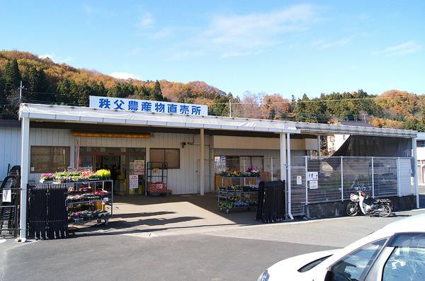 สถานที่ขายตรงสินค้าเกษตรของชิชิบุ image