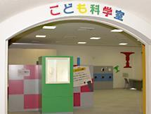 入間市博物館ALIT(アリット) image