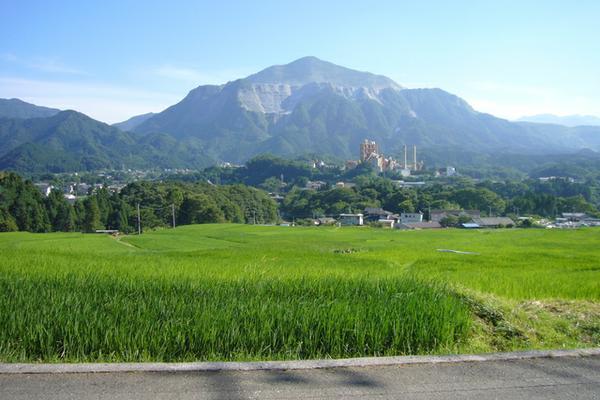 ภูเขาบุโกซัง image