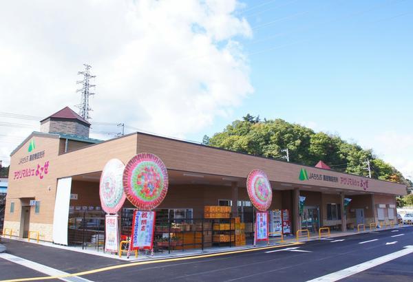 สำนักงานขายตรงผลิตผลทางการเกษตรโยโคเสะ อะกริมัลเช่โยโคเสะ image