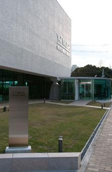 横尾忠則現代美術館 image