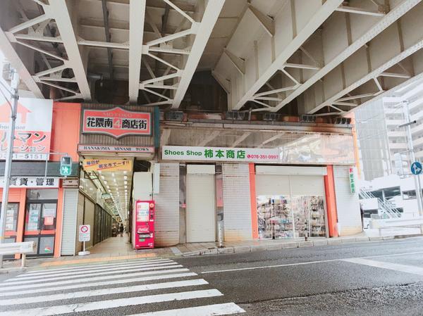 柿本商店 image