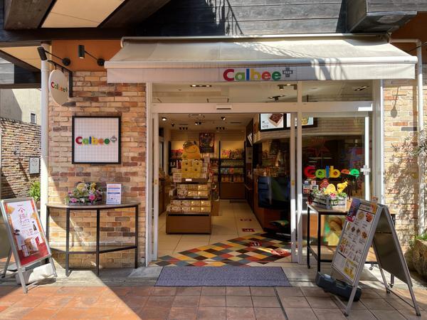 Calbee+ 神户Harborland umie店 image