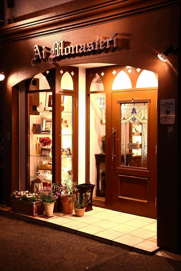 Ai Monasteri 神户店 image