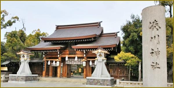 湊川神社 image