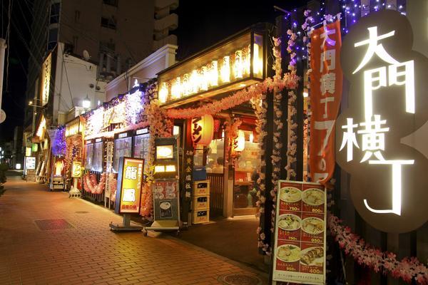 하코다테 히카리 포장마차 다이몬 골목 image