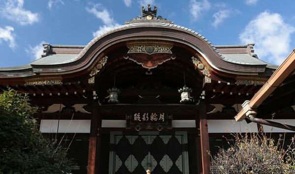 能福寺 image