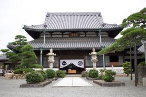 台雲山 花岳寺 image