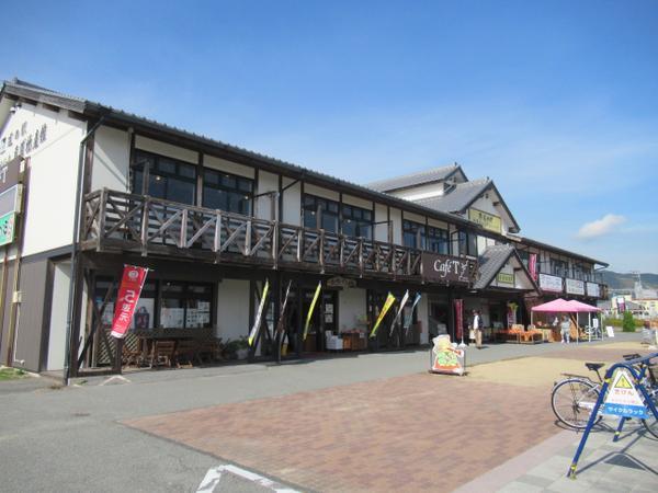 道の駅 東浦ターミナルパーク image