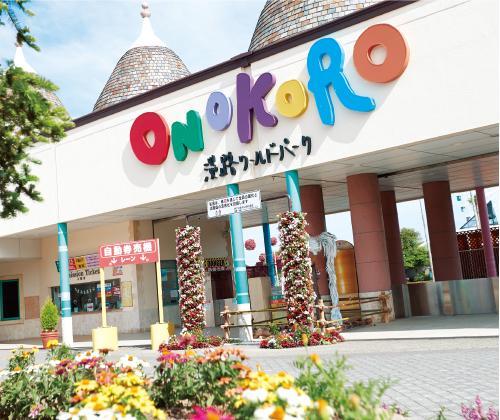 淡路ワールドパーク ONOKORO(オノコロ) image