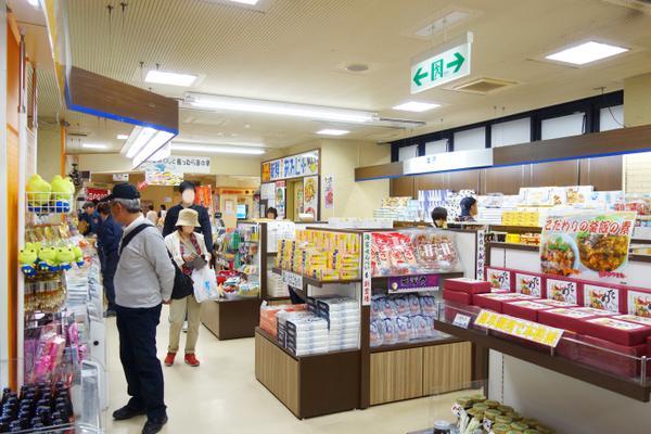 Roadside Station Awaji image3