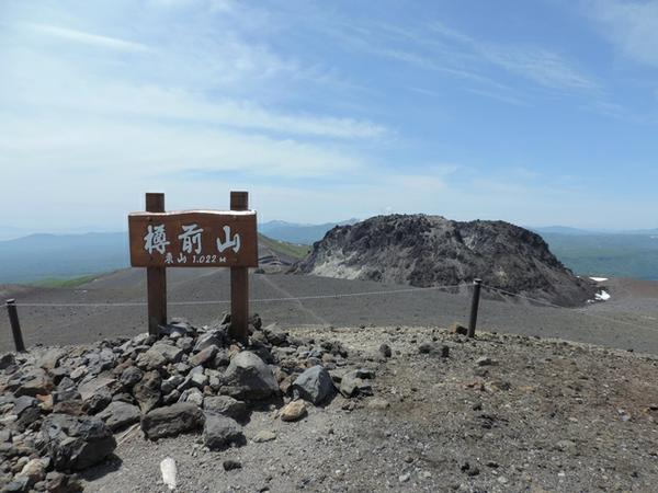 樽前山 image