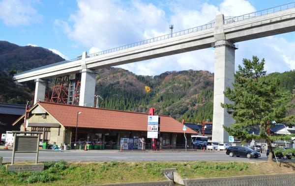 余部鉄橋 空の駅 image