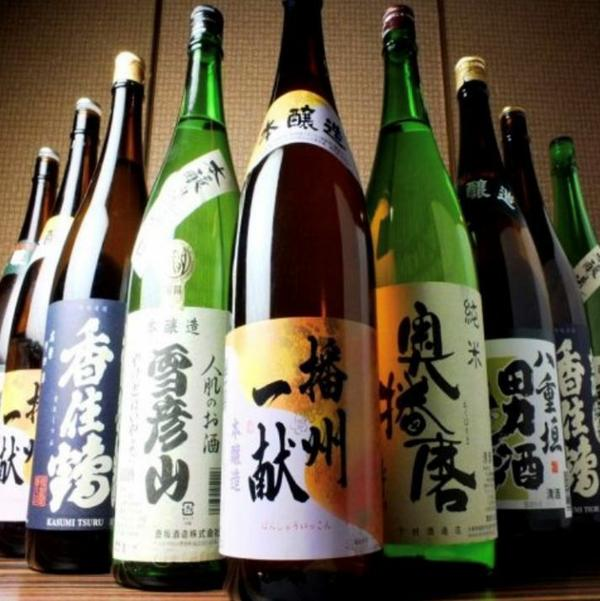 Jigoro Jian Otona no Kakurega Sakana to Jizake image