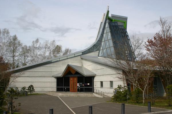 平取町立二風谷アイヌ文化博物館 image