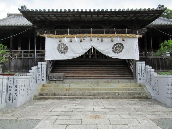 廣峯神社 image