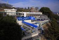 姫路市立水族館 image