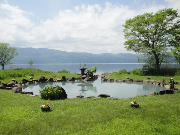 池の湯 image