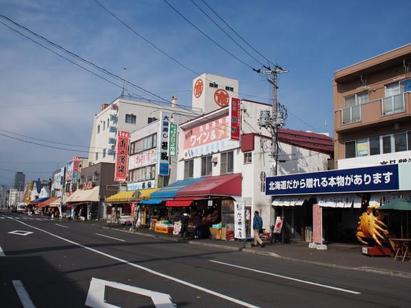 札幌市中央卸売市場 場外市場 image
