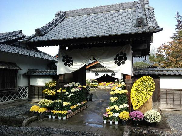 会津武家屋敷 image