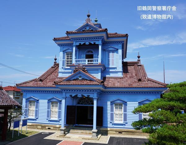 致道博物館 image