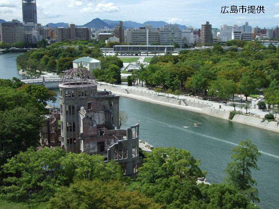 평화 기념 공원