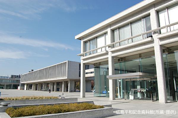 히로시마 평화 기념 자료관(원폭 자료관)