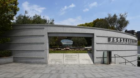 Hiroshima National Peace Memorial Hall for the Atomic Bomb Victims image