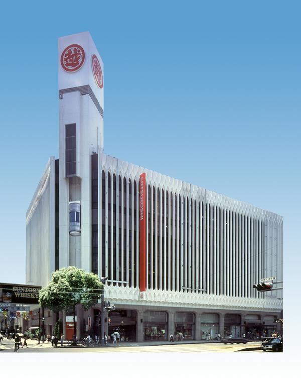 ห้างสรรพสินค้ามิทซึโกชิ ฮิโรชิมา image