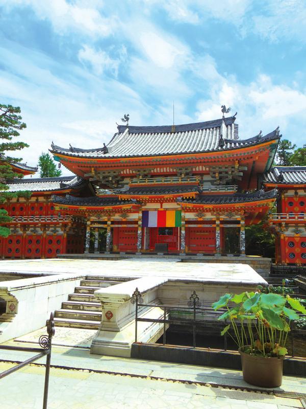 พิพิธภัณฑ์โคซันจิ (วัดโคซันจิ) image