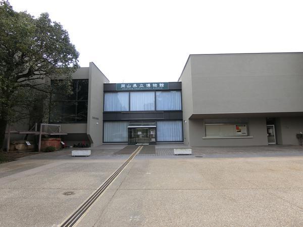 岡山県立博物館 image