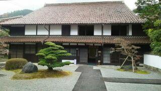 Morijuku Art Museum image