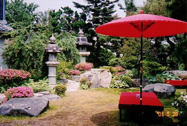 Garden Cafe Hotoritei image