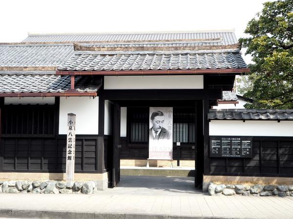 小泉八云纪念馆 image