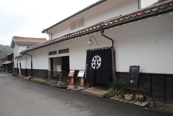 重要文化財 熊谷家住宅 image