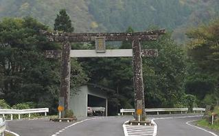 三徳山 三佛寺 image