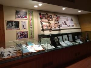 大步危道路休息站(妖怪屋、石头博物馆) image