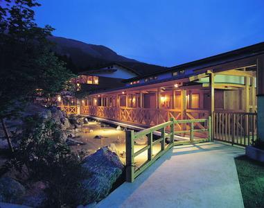 Hotel Miune image