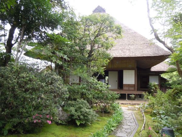 บ้านพักการิว-ซันโซ image