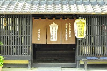 Omori Japanese Candle shop image
