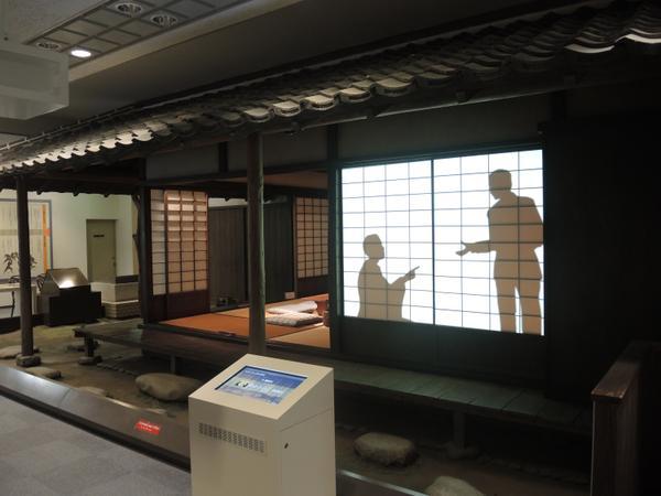 松山市立子規記念博物館 image