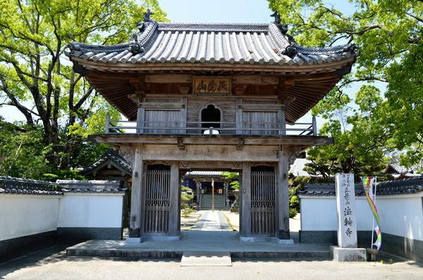 Horin-ji Temple image