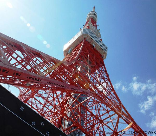 Tokyo Tower image2