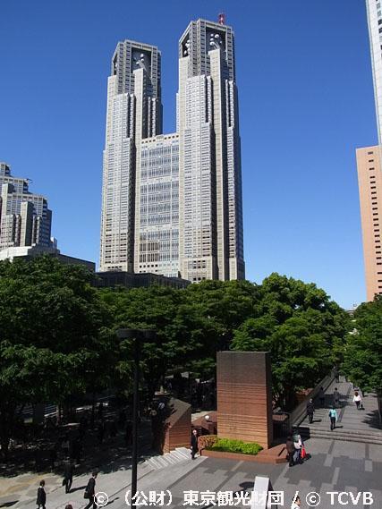 Tokyo Metropolitan Government Building Observatories image