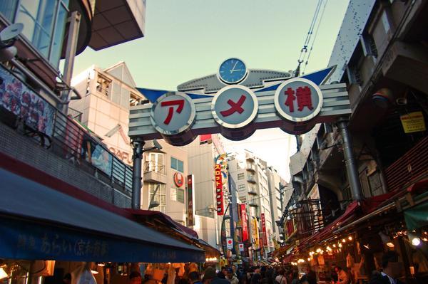 阿美橫商店街(阿美橫) image