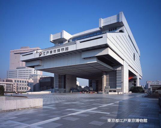 Tokyo Metropolitan Edo-Tokyo Museum image