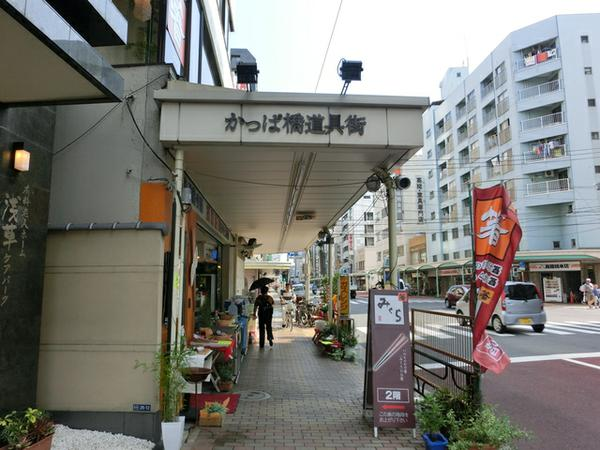 合羽橋道具街® image