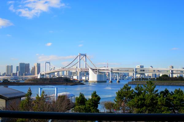 Rainbow Bridge image1