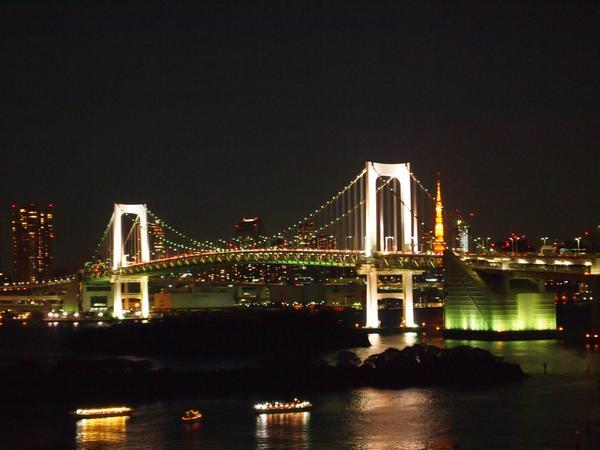 Rainbow Bridge image2